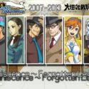 [Revamp!]Ace Attorney: All Defense Attorney Themes 2015